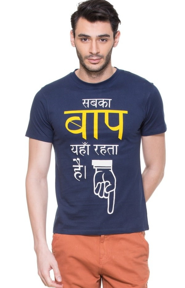 31 Awesome Funny Slogan Tees for Men to Buy Online - LooksGud.in